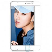 Защитное стекло Full Screen Huawei P8 Lite 2017, P9 Lite 2017, GR3 2017, Honor 8 Lite, Nova Lite 2016 white тех.пакет