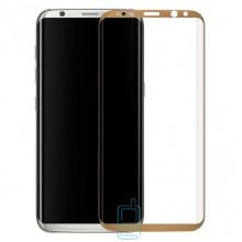 Защитное стекло 3D Samsung S8 G950 gold тех.пакет