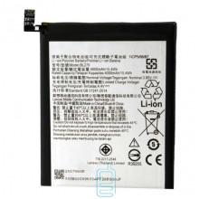 Аккумулятор Lenovo BL270 4000 mAh K6 Note AAAA/Original тех.пакет