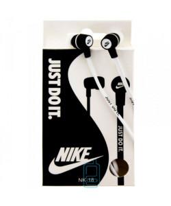 Наушники Nike NK-18 Just do it белые