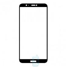 Защитное стекло Full Glue Huawei P Smart, Enjoy 7s black тех.пакет