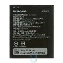 Аккумулятор Lenovo BL242 2300 mAh для K30-T, Lemon K3, A6000 AAAA/Original тех.пакет