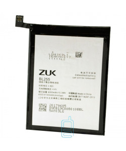 Аккумулятор Lenovo BL255 4000 mAh ZUK Z1 AAAA/Original тех.пакет