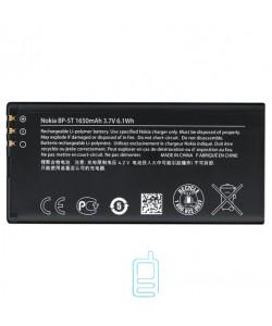 Аккумулятор Nokia BP-5T 1650 mAh Lumia 820 AAAA/Original тех.пакет
