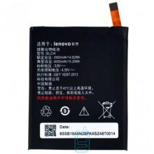 Аккумулятор Lenovo BL234 3900 mAh P70A, A5000, P90 AAA класс тех.пакет