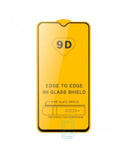 Защитное стекло 2.5D OnePlus 7T black тех.пакет
