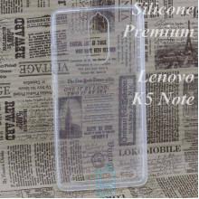 Чехол силиконовый Premium Lenovo K5 Note, K5 Note Pro прозрачный