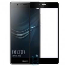 Защитное стекло Full Screen Huawei P9 black тех.пакет
