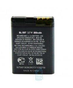 Аккумулятор Nokia BL-5BT 800 mAh 2600, 7510, N75 AAAA/Original тех.пакет