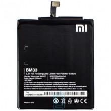 Аккумулятор Xiaomi BM33 3030 mAh Mi4i AAAA/Original тех.пакет