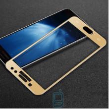 Защитное стекло 5D Samsung J5 2017 J530 gold тех.пакет