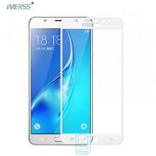 Защитное стекло Full Screen Samsung J5 Prime G570 white тех.пакет