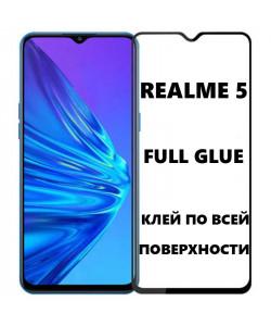 3D Стекло Realme 5 – Full Glue (полный клей)