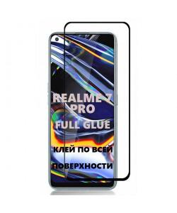 3D Стекло Realme 7 Pro – Full Glue (полный клей)