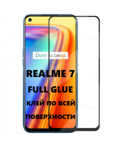 3D Стекло Realme 7 – Full Glue (полный клей)
