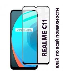 3D Стекло Realme C11 – Full Glue (полный клей)