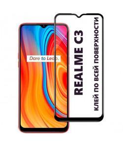 3D Стекло Realme C3 – Full Glue (полный клей)