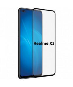 3D Стекло Realme X3 – Full Glue (полный клей)