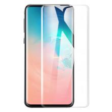3D Стекло для Samsung Galaxy S10 lite (2019) ( С ультрафиолетовым клеем )