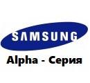Samsung Galaxy Alpha – Серия