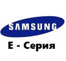 Samsung Galaxy E – Серия