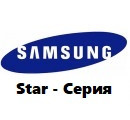 Samsung Galaxy Star – Серия