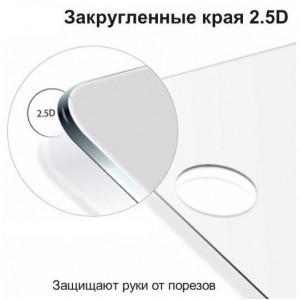 3D Стекло Nokia 5 – Full Glue (Клей по всей поверхности)