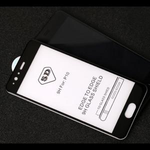 5D стекло Huawei P10 – Скругленные края