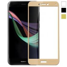 Стекло Huawei P8 Lite 2017 – Мягкие края