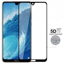 5D Стекло Huawei Honor Play 8A