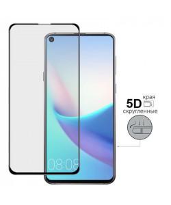 5D Стекло Huawei Honor View 20