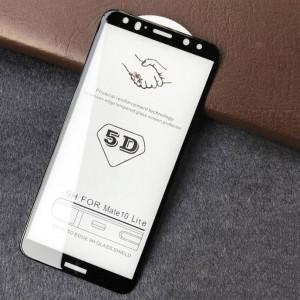 Чехол-Книжка + 5D Стекло Huawei Mate 10 Lite (Комплект)