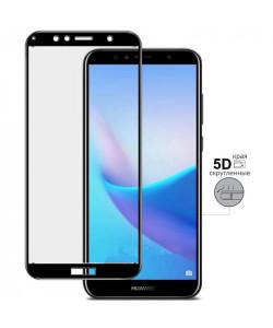 5D Стекло Huawei Y7 2018 – Скругленные края