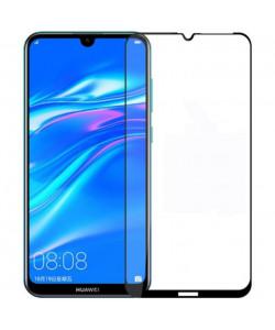 3D Стекло Huawei Y7 Pro (2019) – Full Cover