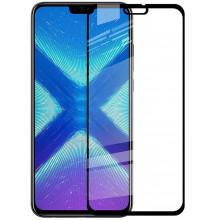 5D Стекло Huawei Y9 2019 - Скругленные края