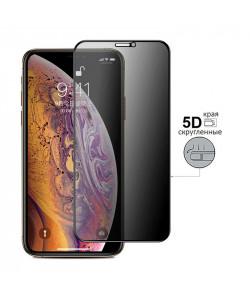 5D стекло iPhone 11 Pro  Privacy Anti-Spy (Конфиденциальное)