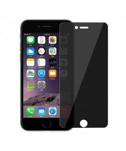 Защитное стекло iPhone 7 Plus Privacy Anti-Spy (Конфиденциальное)