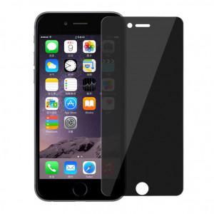 Защитное стекло iPhone 7 Privacy Anti-Spy (Конфиденциальное)