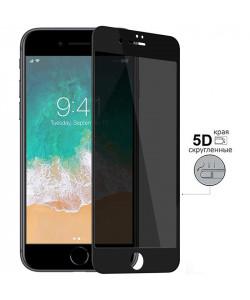 5D стекло iPhone 8 Plus Privacy Anti-Spy (Конфиденциальное)