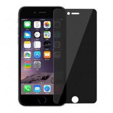 Защитное стекло iPhone 8 Plus Privacy Anti-Spy (Конфиденциальное)