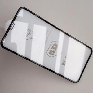5D Стекло iPhone XS Max – Скругленные края