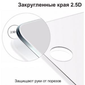 3D Стекло Nokia 3.1 – Full Cover