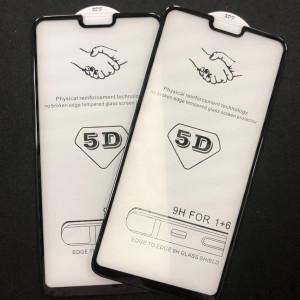 5D Стекло OnePlus 6 – Скругленные края