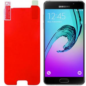 Гибкое cтекло Samsung A5 2016 A510 (0,2 мм) – Flexible