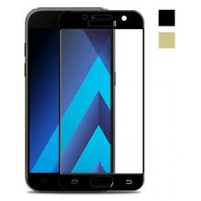3D Стекло Samsung A5 2017 – Скругленные края