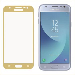 5D Стекло Samsung J3 2017 – Скругленные края
