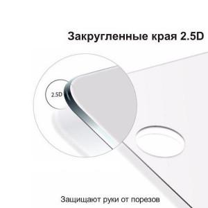 Бампер + 3D Стекло Samsung J3 2017 – Black (Комплект)