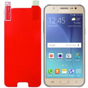 Гибкое cтекло Samsung J5 2015 J500 (0,2 мм) – Flexible