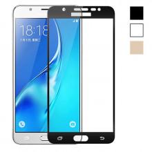 3D Стекло Samsung J5 Prime G570F (Full Cover)