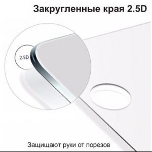 3D Стекло Samsung Galaxy A30s – Full Glue (С полным клеем)